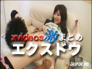 無料SEX動画 エクスドウ
